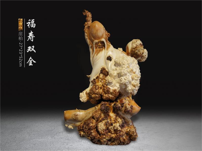 ... 花根雕作品,目前市面上比较常见的是崖柏瘤疤手串