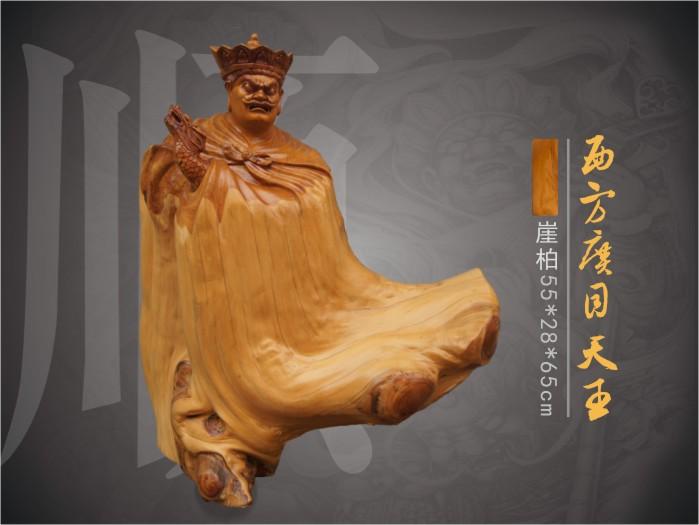 佛教微信图片素材