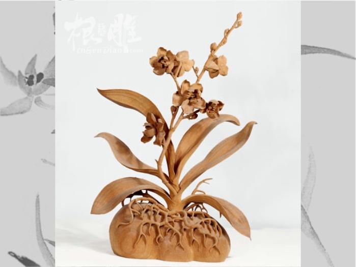 精品木根雕兰花作品欣赏②